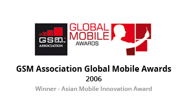 GSM Association Global Mobile Awards - 2006
